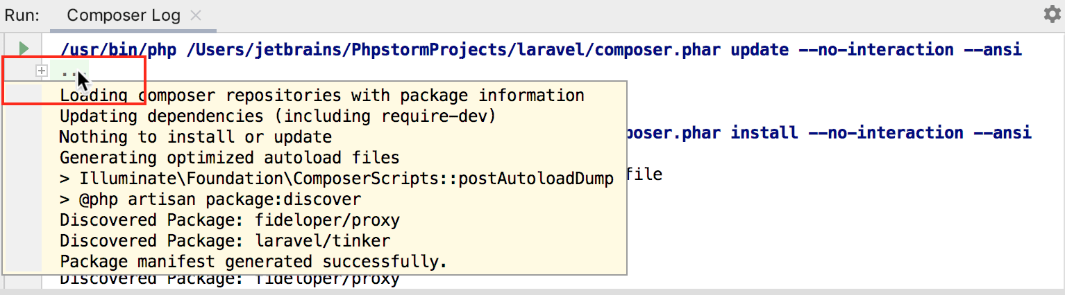 the folded Composer Log message